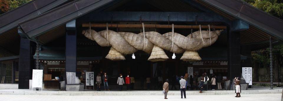 Kagura-den, Izumo-Taisha Shrine